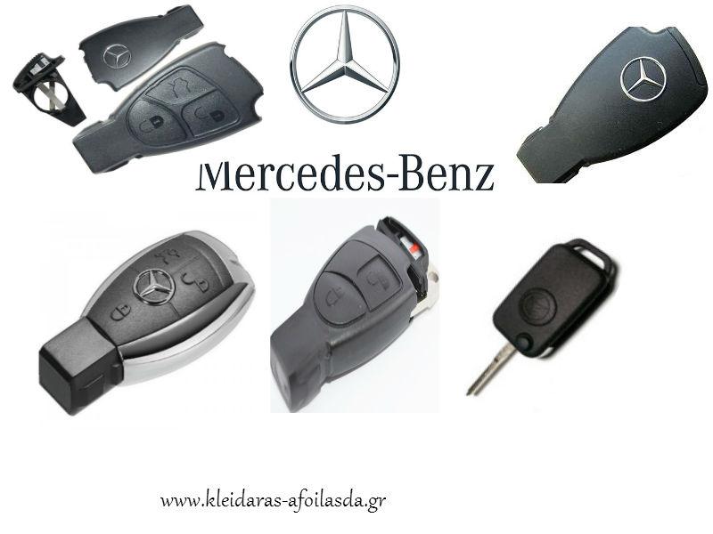 Κατασκευή κλειδιών Immobilizer