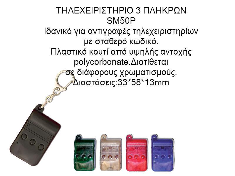 antigrafh_kompioyteraki_gkarazoportas