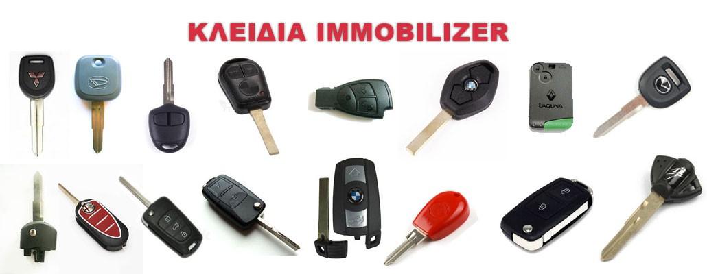 immobilizer-slider-kleidianew11-1030x400